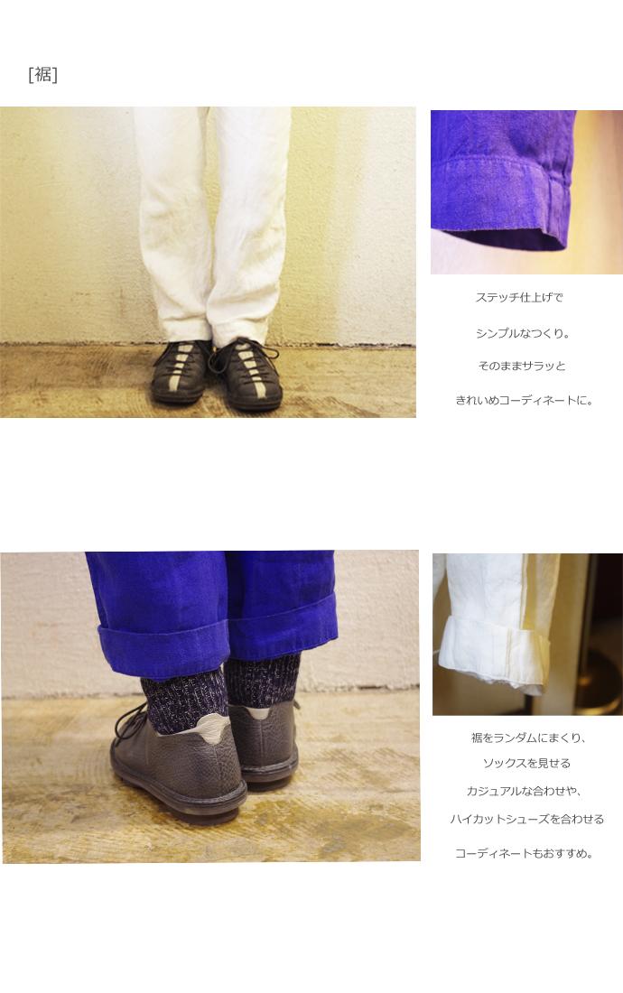 KINOTTO オックスパンツ 裾