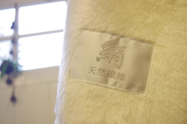 シルク毛布