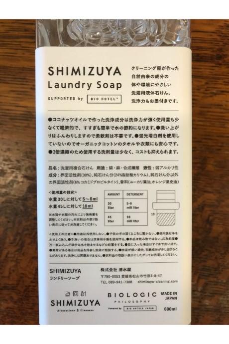 shimizuya ランドリーソープ5