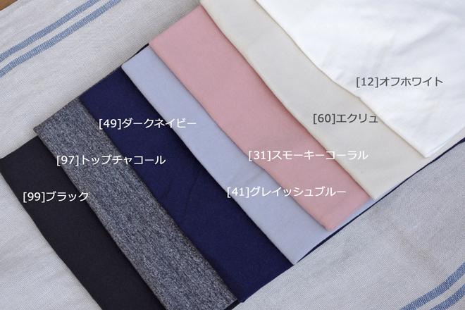 KINOTTO_Tシャツ新カラー1