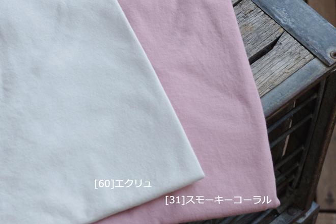 KINOTTO_Tシャツ2つの新色