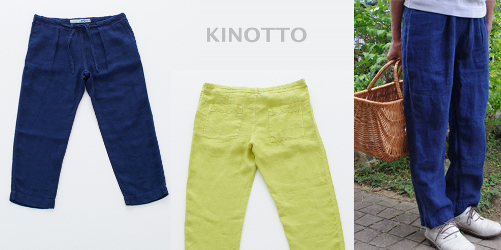 KINOTTOオックスパンツ