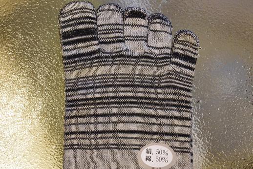 絹綿混紡 五本指靴下