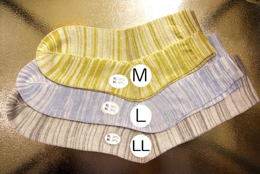 冷えとり靴下絹綿先丸サイズ