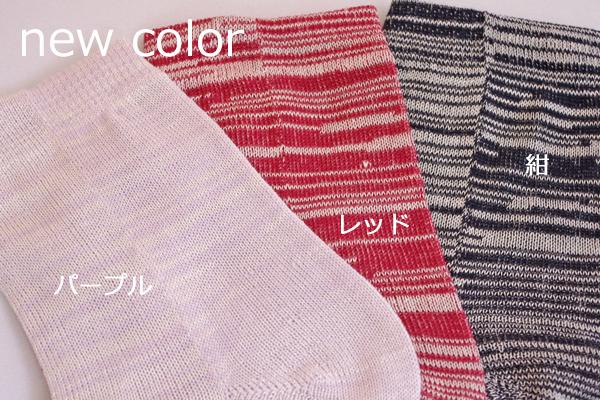 正活絹 絹綿混紡