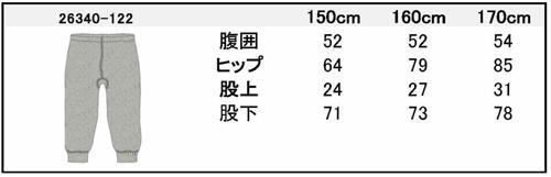 Joha150_リブウール_レギンス_サイズ表