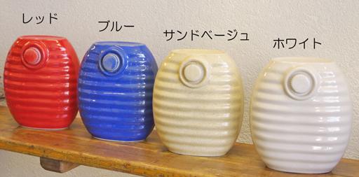 陶器湯たんぽカラー