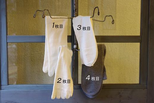 冷えとり靴下セット