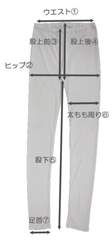 正活絹レギンス7 サイズ