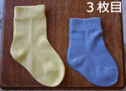 正活絹 子供用 18cm 3枚目